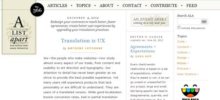 Typographic Layout Design -- Website Development Philippines
