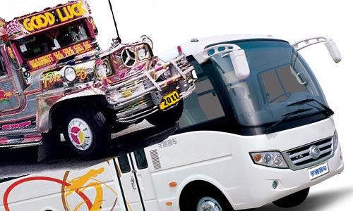 Means of transportation going to Sagada -- Travel Sagada Philippines