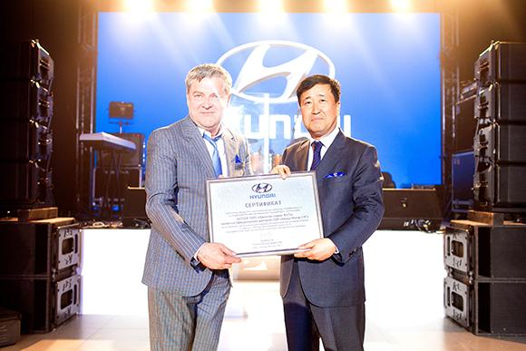«Хендэ Мотор СНГ» и компания Genser объявляют об открытии нового дилерского центра в Москве