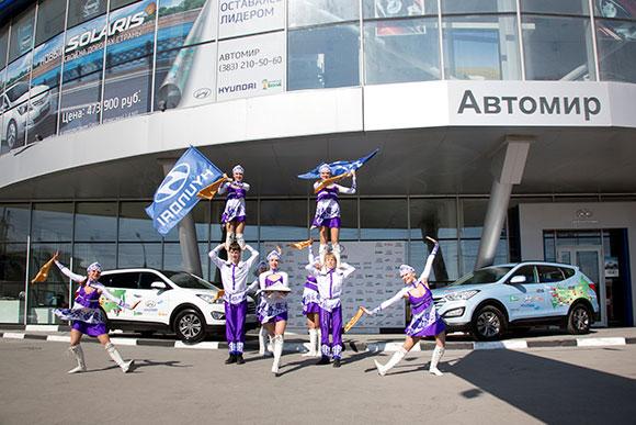 Автопробег Hyundai «Южно-Сахалинск - Москва 2014»: две столицы Сибири