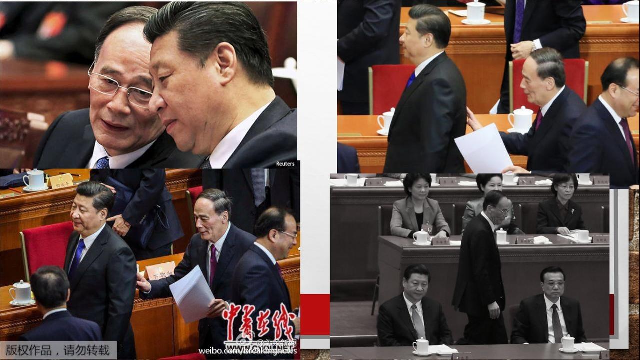 """5) Особая """"близость"""" Ван Цишаня и Си Цзиньпина.jpg"""