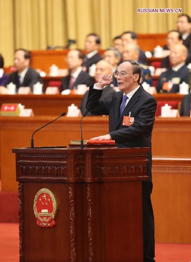 7) Присяга Ван Цишаня на конституции КНР при вступлении в должность вице-председателя КНР (март 2018 г.).jpg