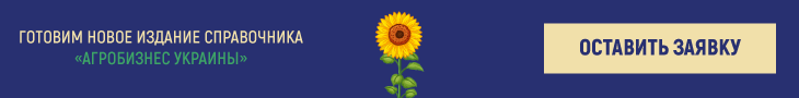 баннер агро