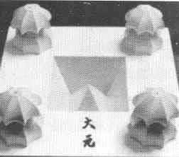 goban_pyramide.jpg