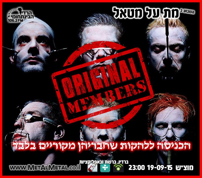 Original Members2.jpg