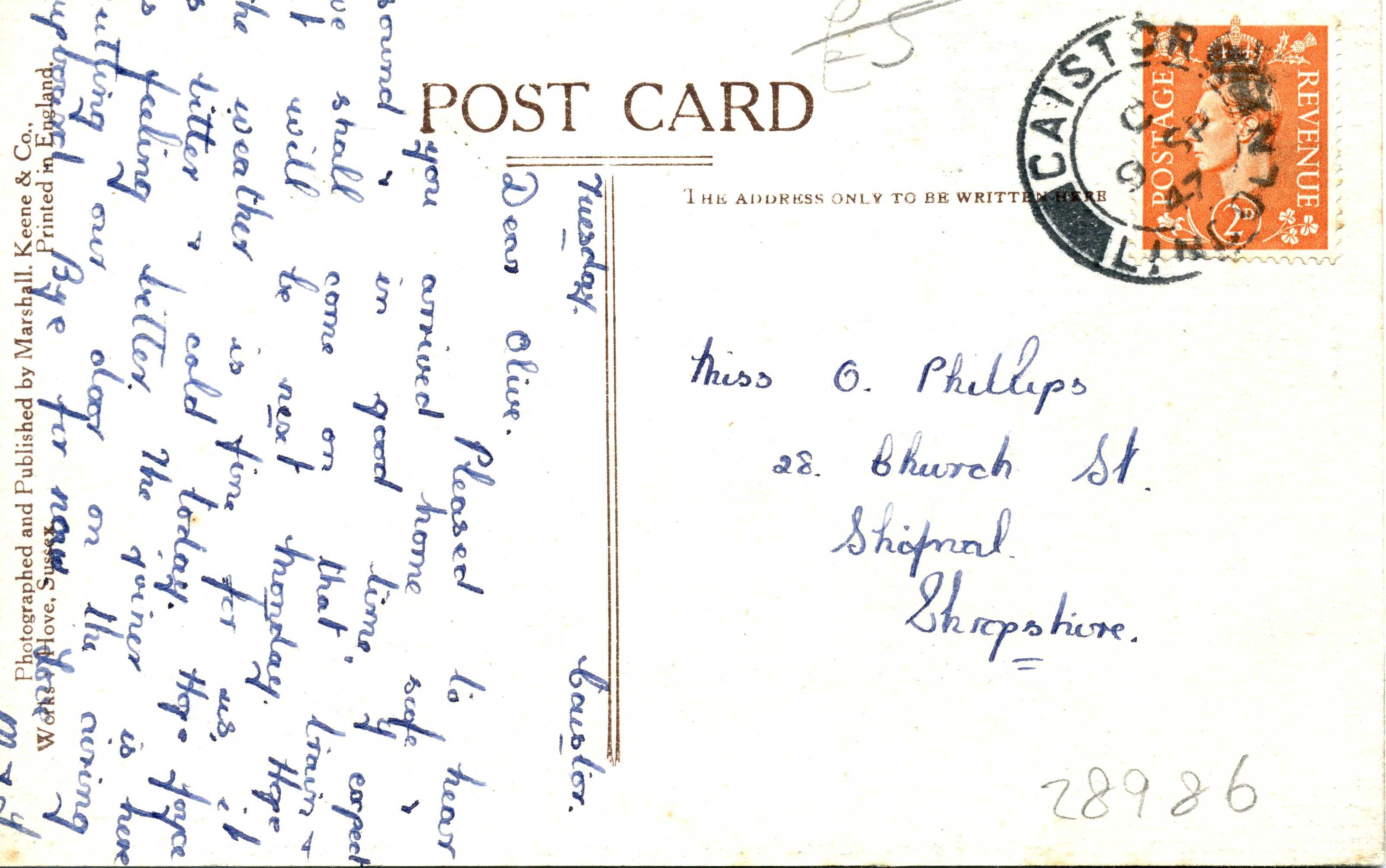 Postcard 1947 Casterby House016.jpg