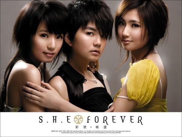Ella Chen សមាជិកក្រុម S.H.E ល្បីថាកែភេទ?