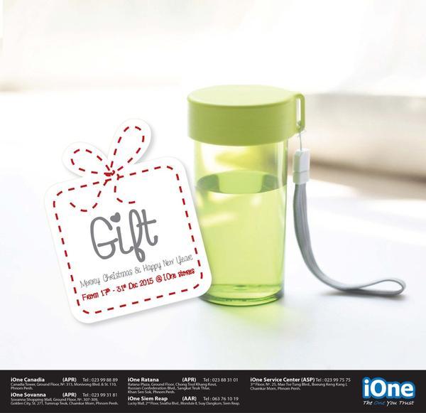 ទទួលកាដូ ពីក្រុមហ៊ុន iOne សំរាប់រដូវកាល Christmas
