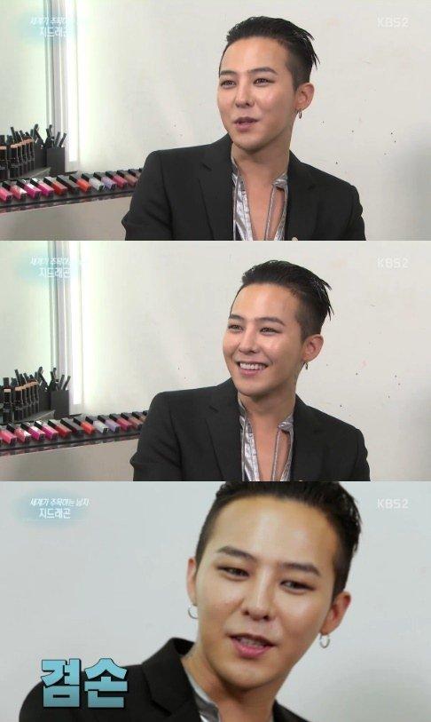 ក្រុមអ្នកគាំទ្រ ថា G-Dragon កែសម្ភស្ស