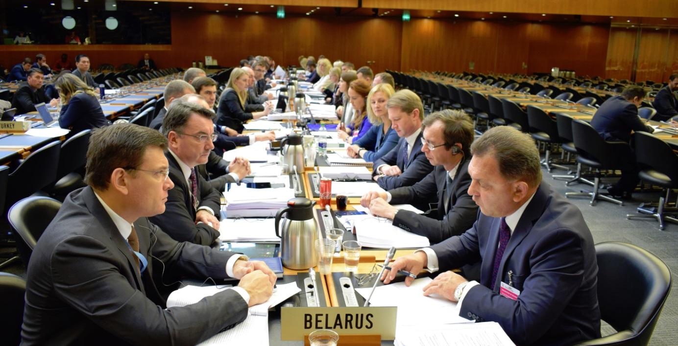 foto_2-geneva.mfa.gov.by.jpg