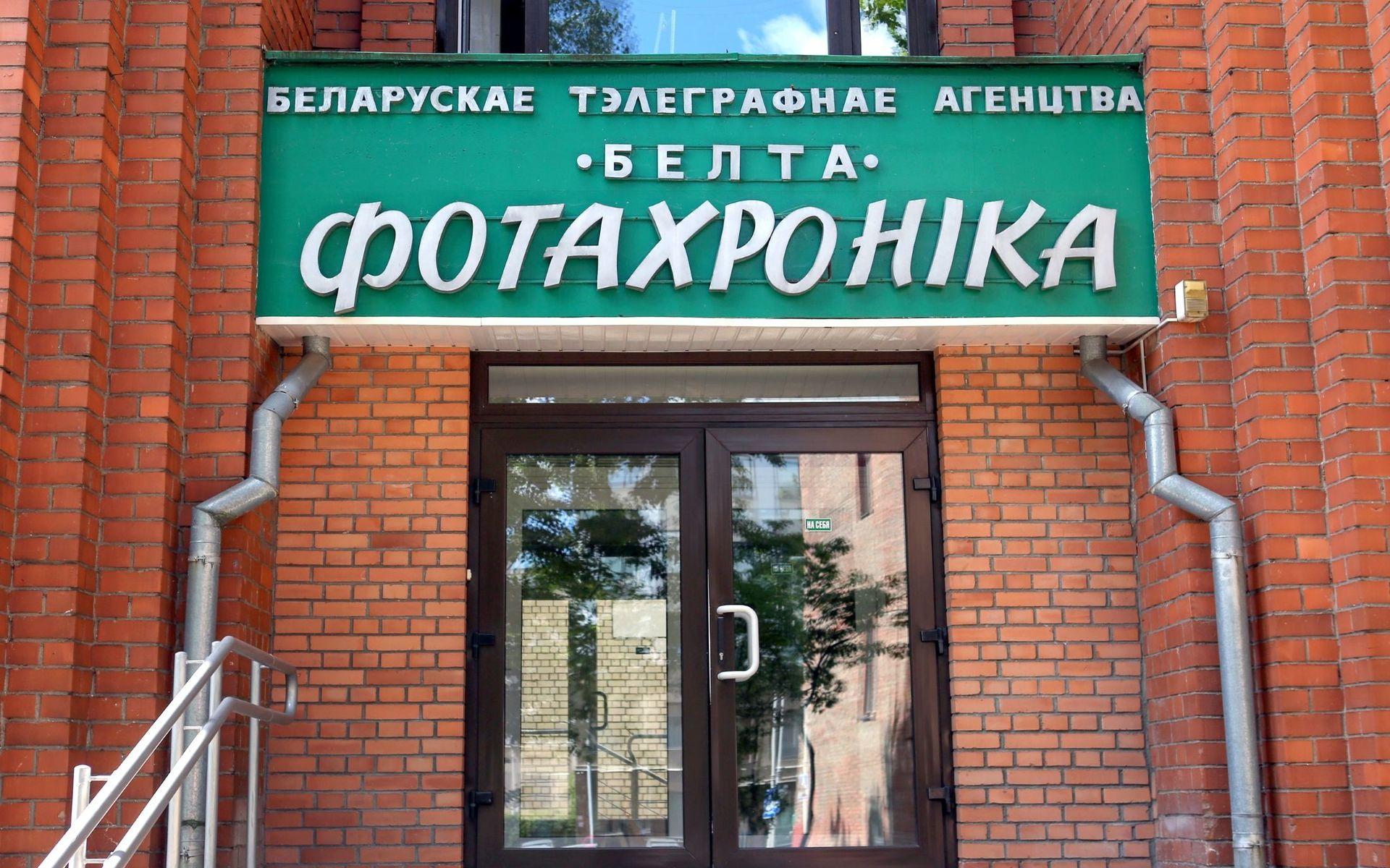 foto_1-novayagazeta.ru.jpg