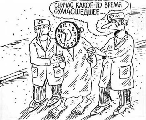 starye_karikatury_5.jpg