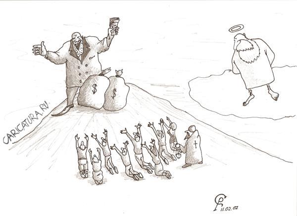 karikatura-prihozhane_(roman-serebryakov)_10740.jpg