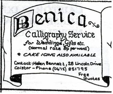 1995 Dec Benica002.jpg
