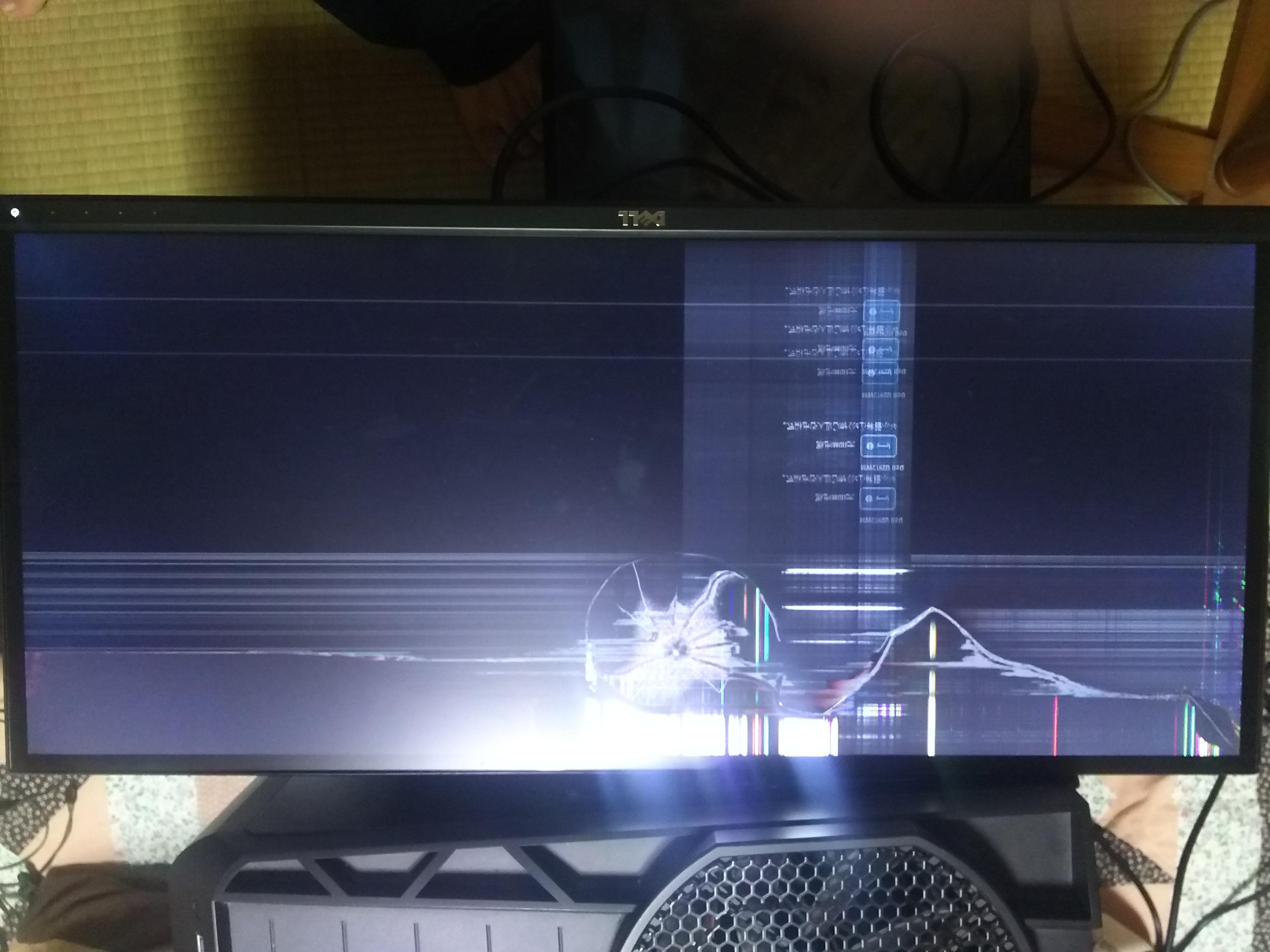 液晶ディスプレイでLEDパネルを作ってみる