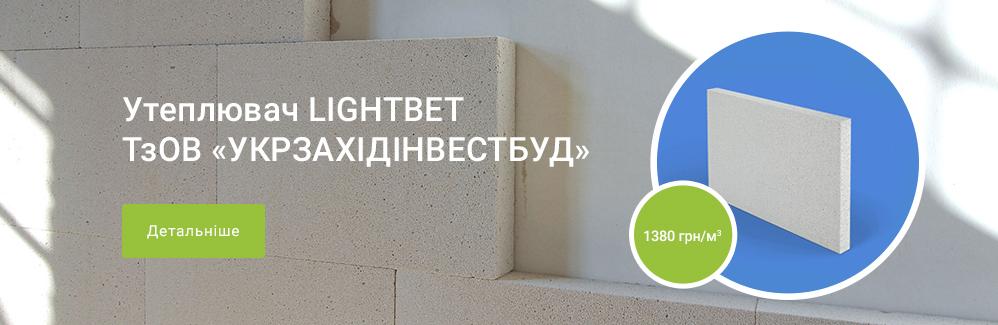lightbet.com.ua