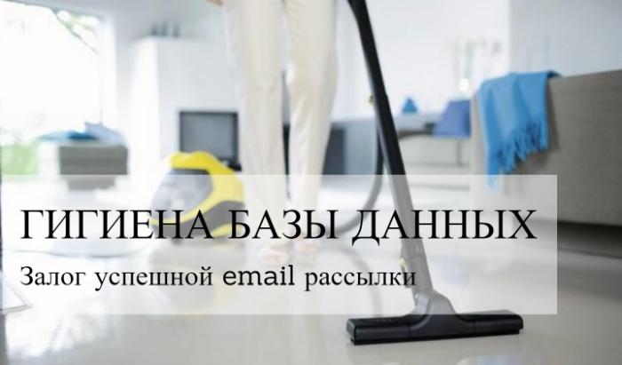 Проверка email на валидность