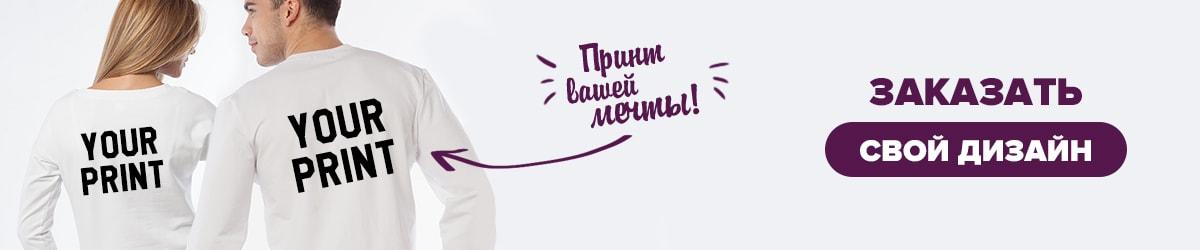 first-banner