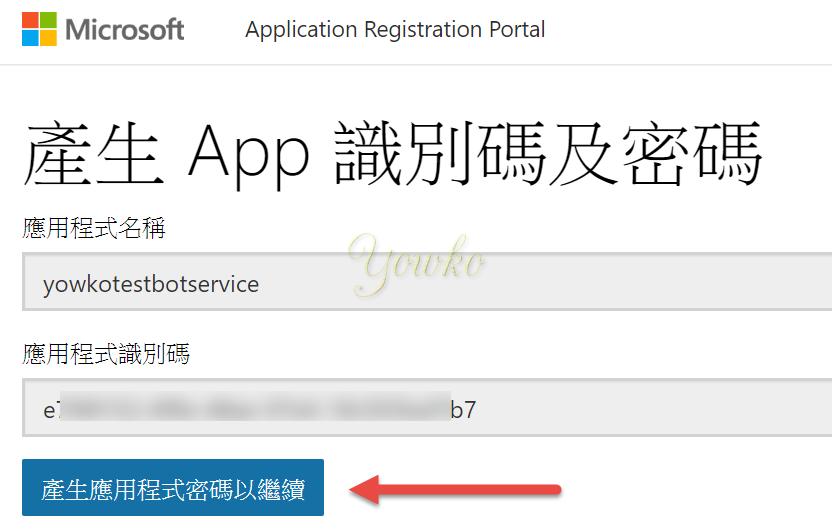 register_gen
