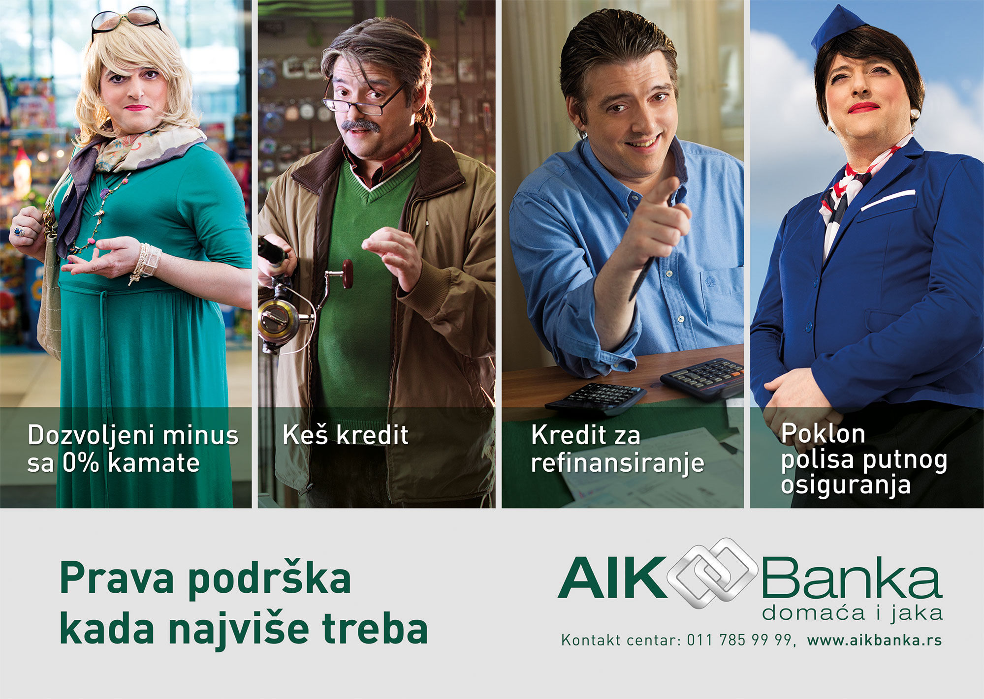 aik banka billboard 4