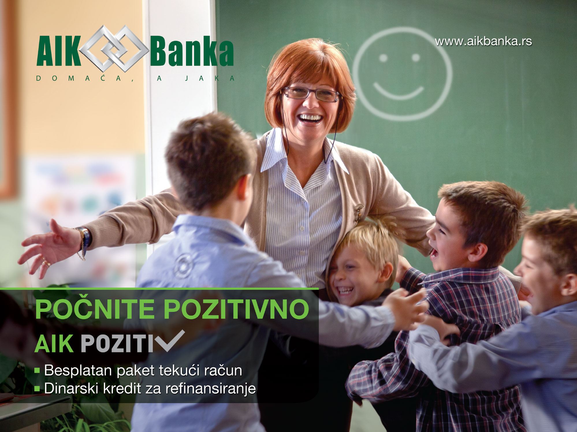 aik banka billboard 2