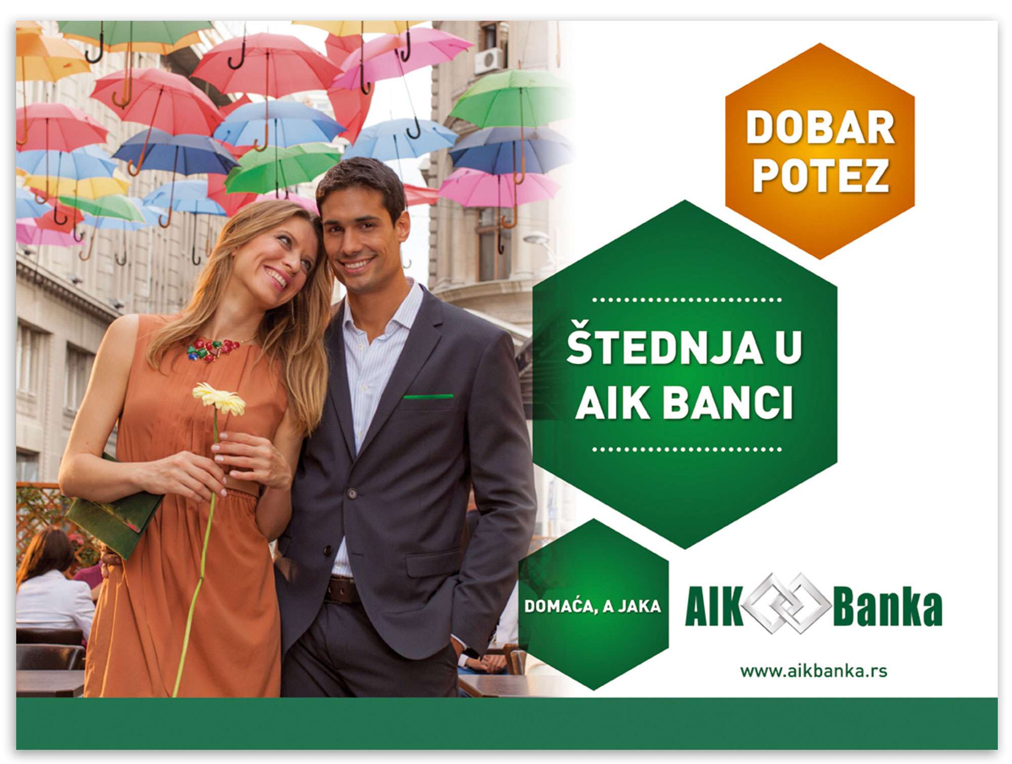aik banka billboard 6