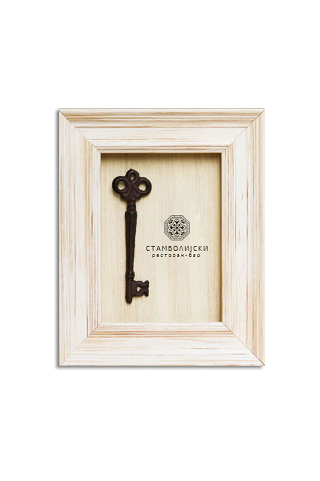 stambolijski kljuc