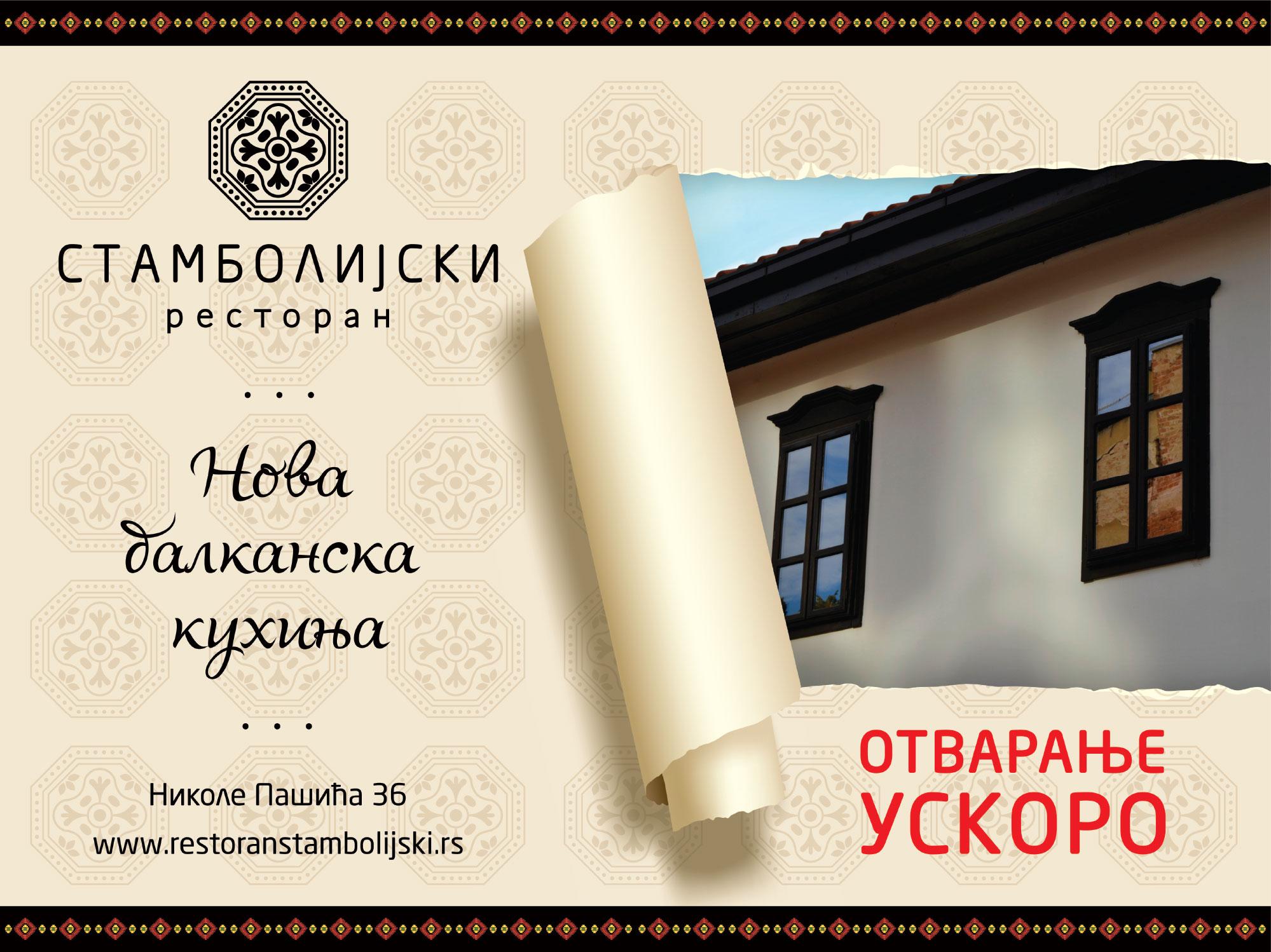 stambolijski billboard 2