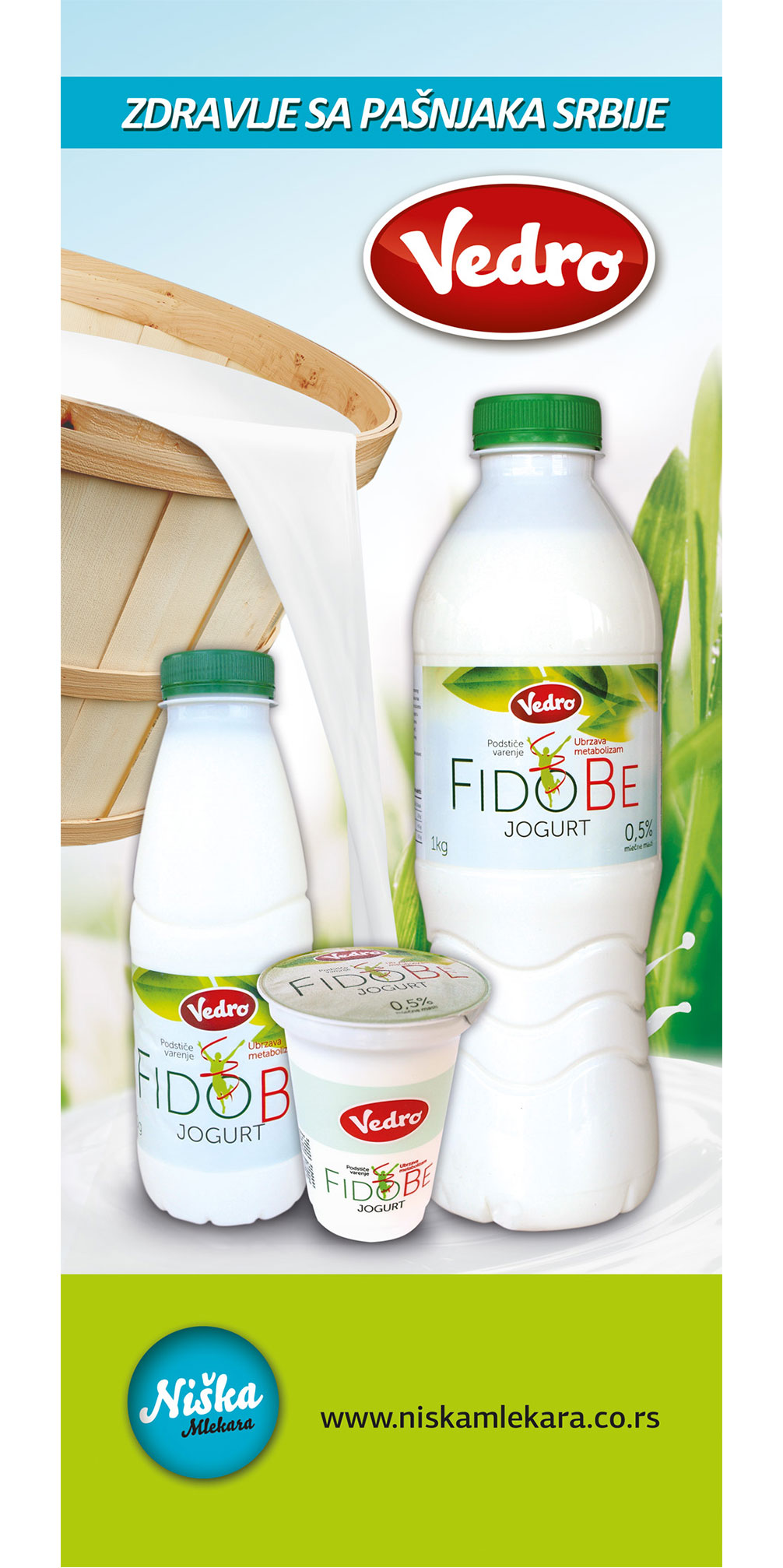 niska mlekara poster 4