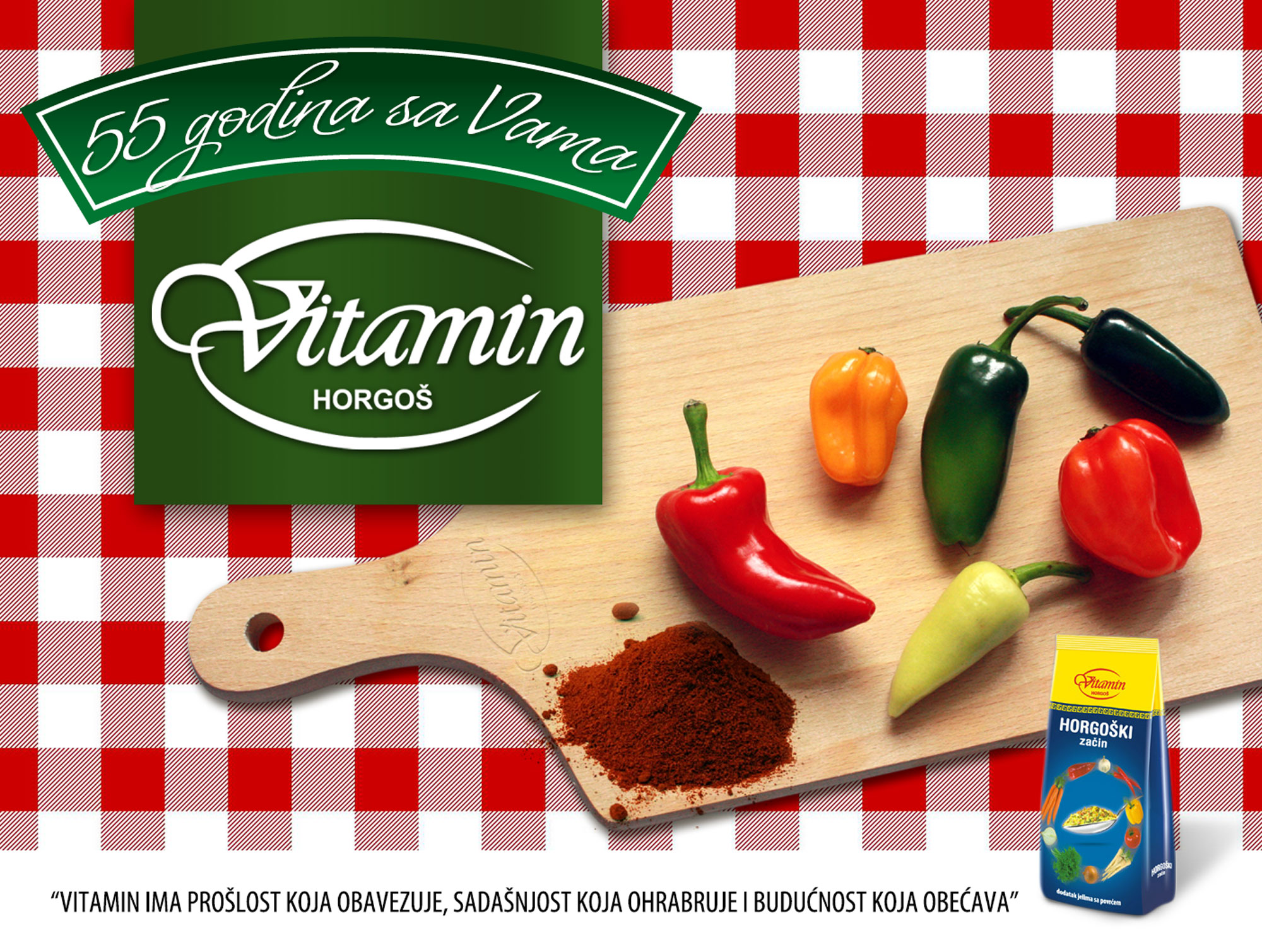 vitamin poster 1