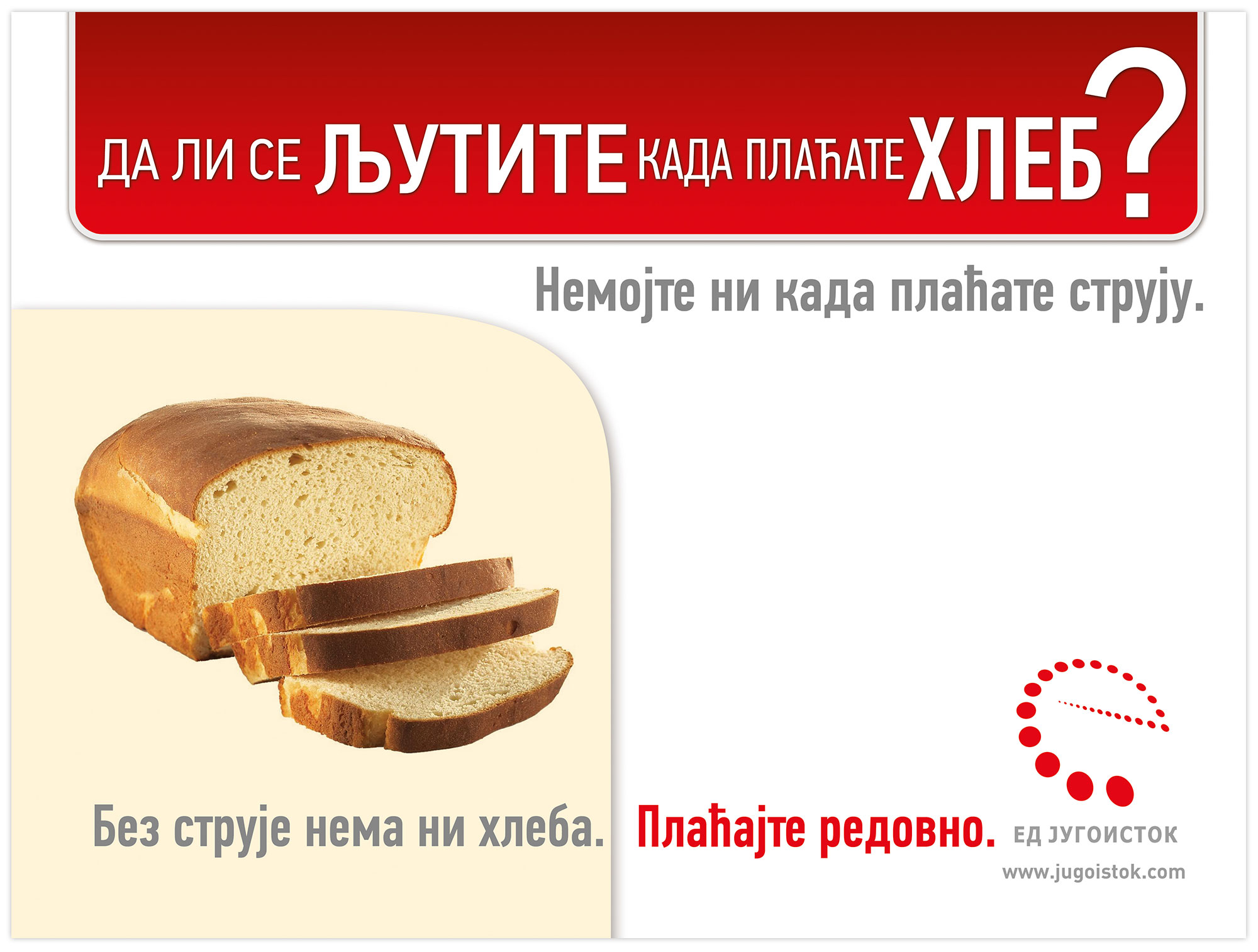 jugoistok poster 2