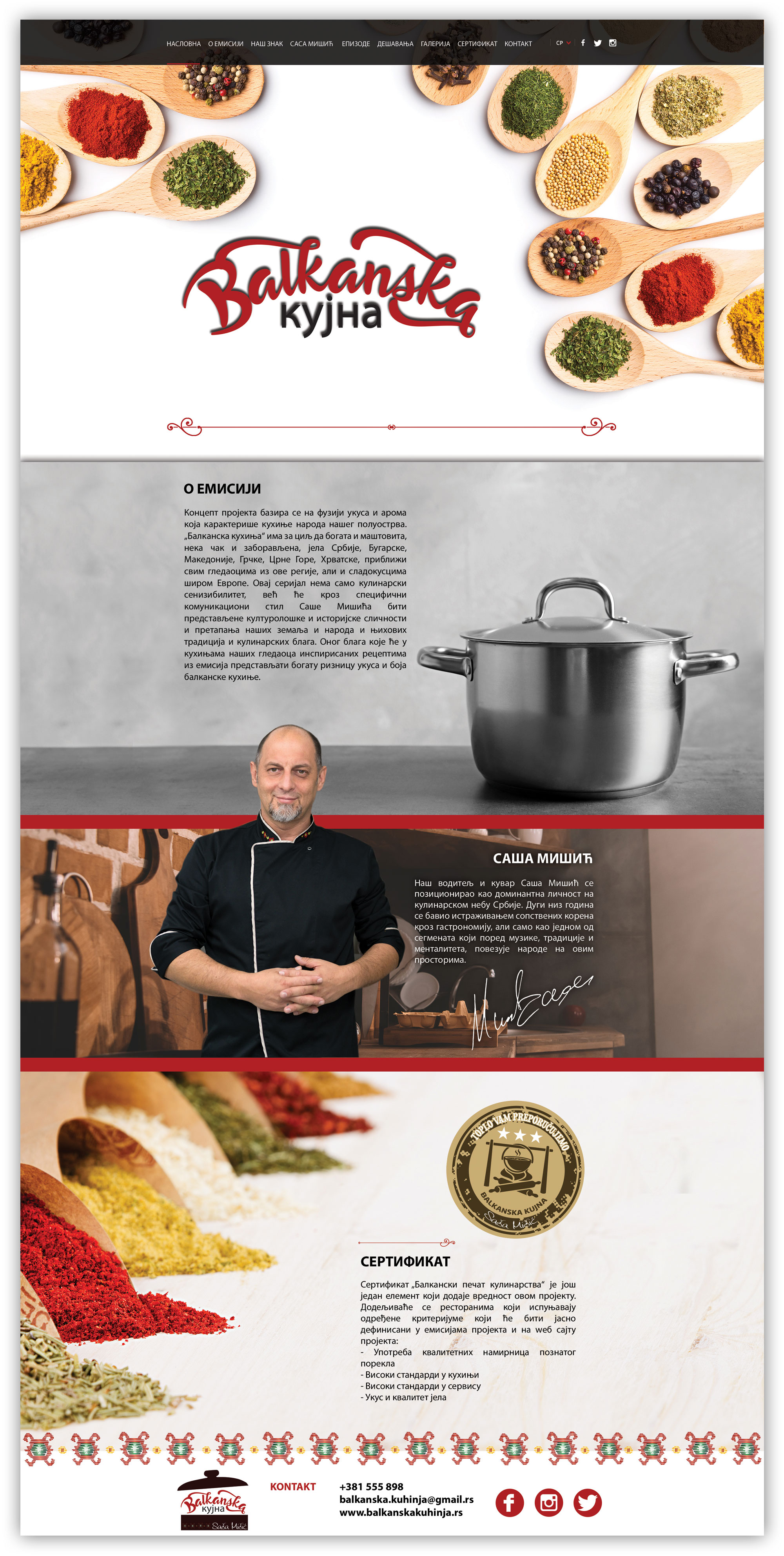 balkanska kujna website design