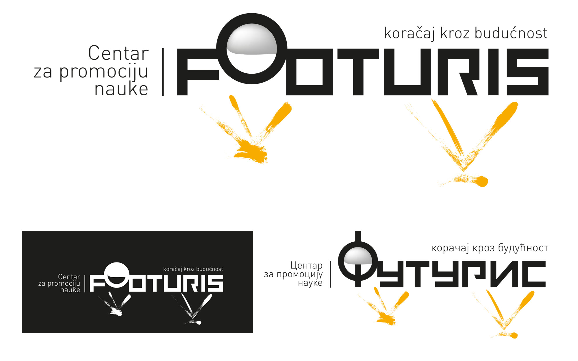 footuris logo 2