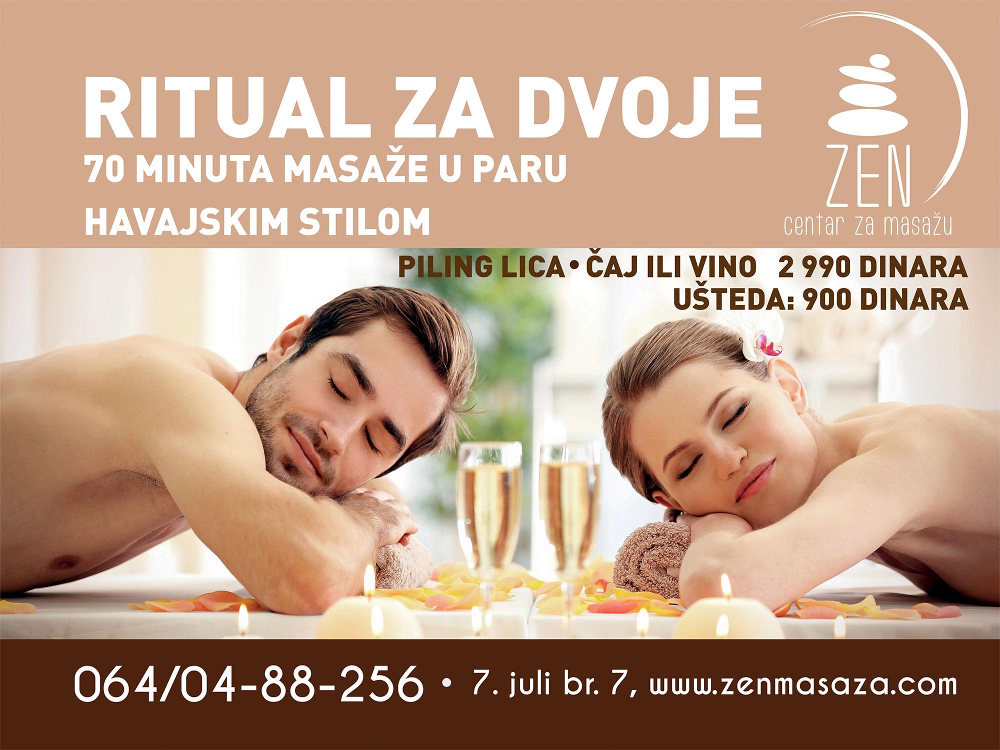zen poster 6