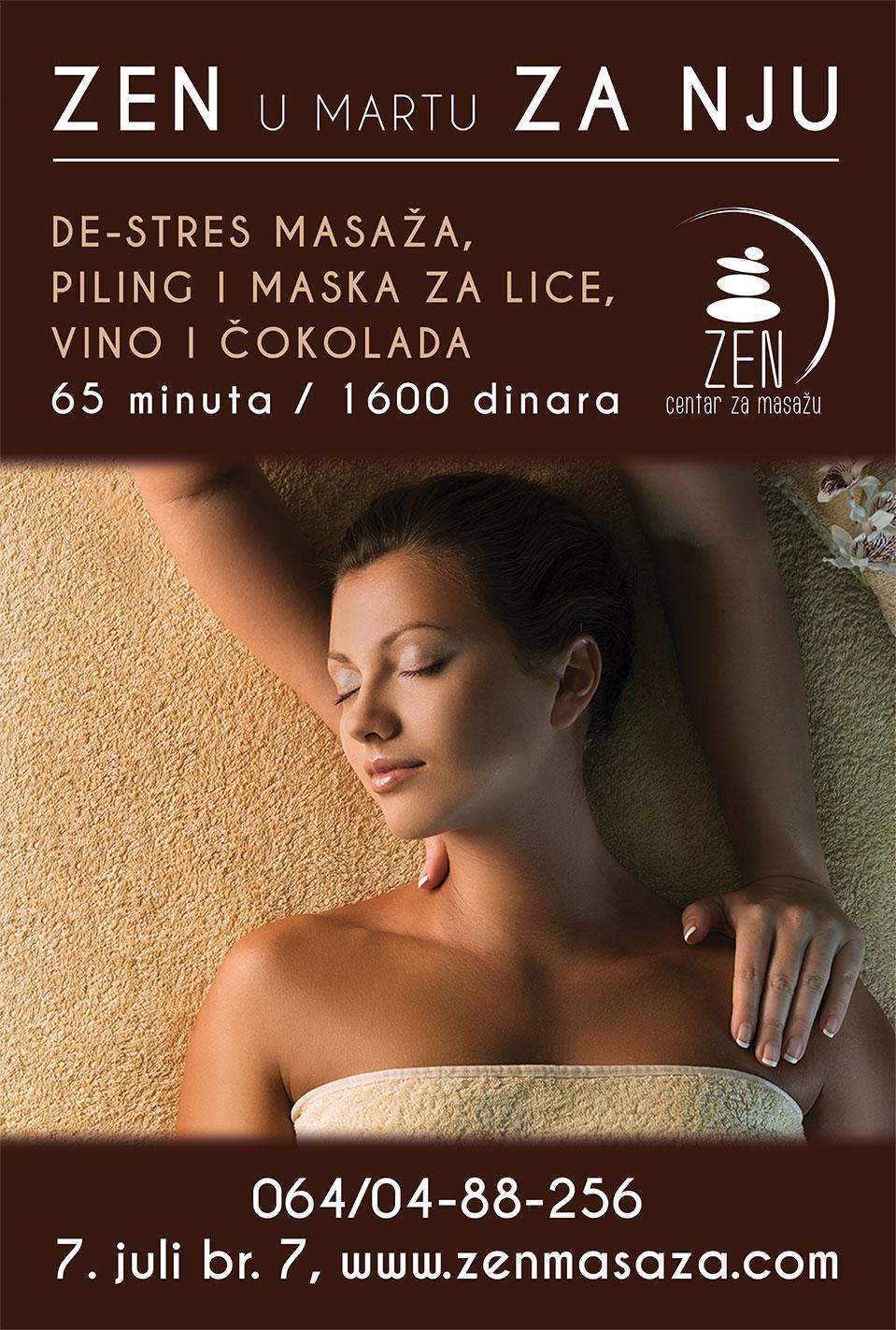 zen poster 1