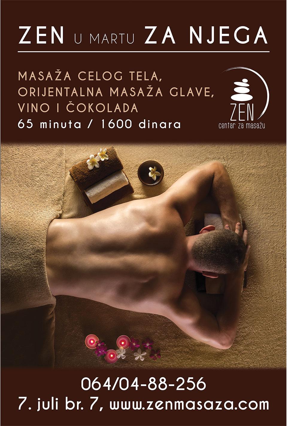 zen poster 2