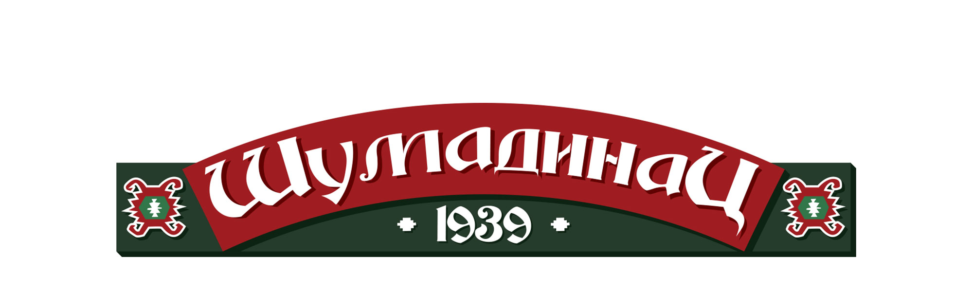 sumadinac logo 1