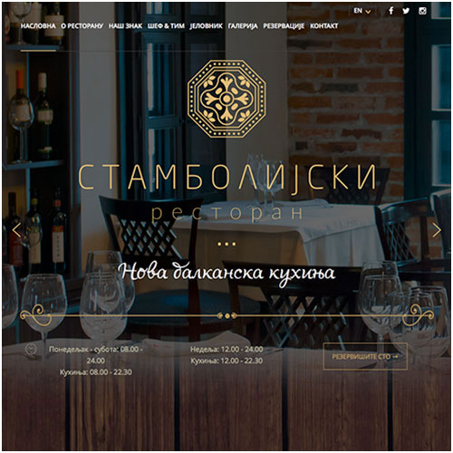 Restoran Stambolijski