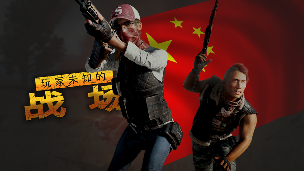 Projet China.png