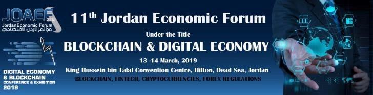 Banner - Jordan Blochchain & Fintech 2019.jpg