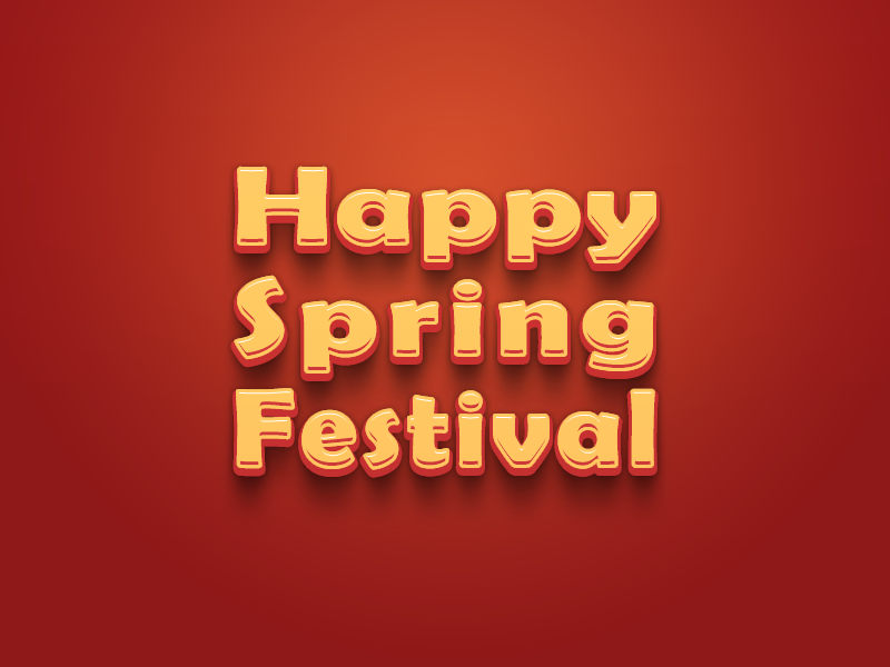happy_spring_festival.png