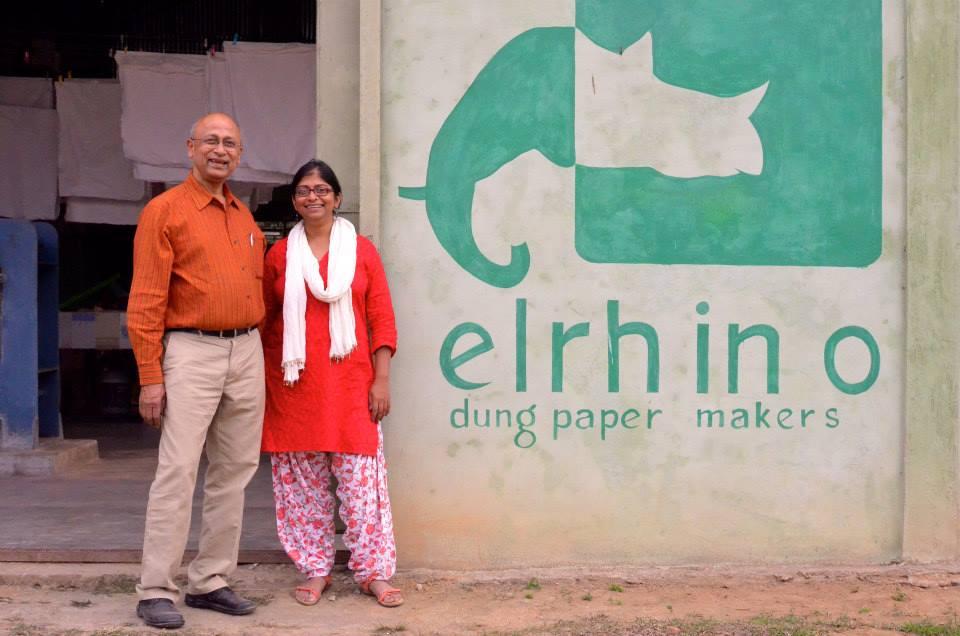 Elrhino-Paper