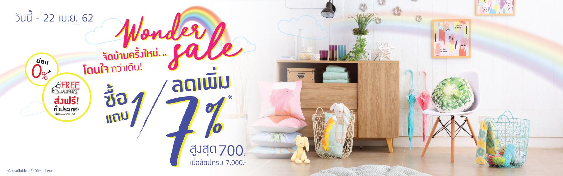 Wonder-sale