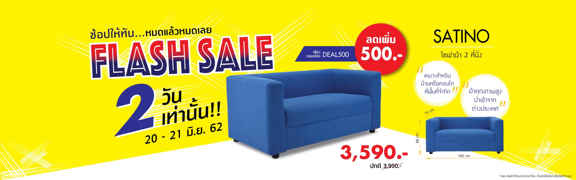 winner-satino-fabric-sofa