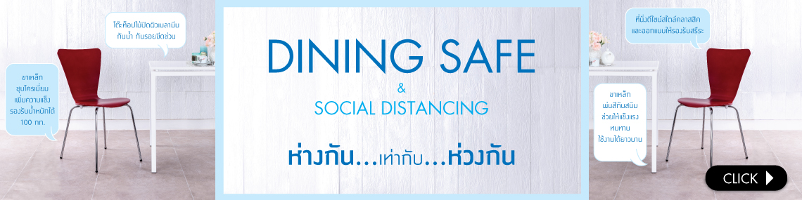 DINING SAFE AND SOCIAL DISTANCING