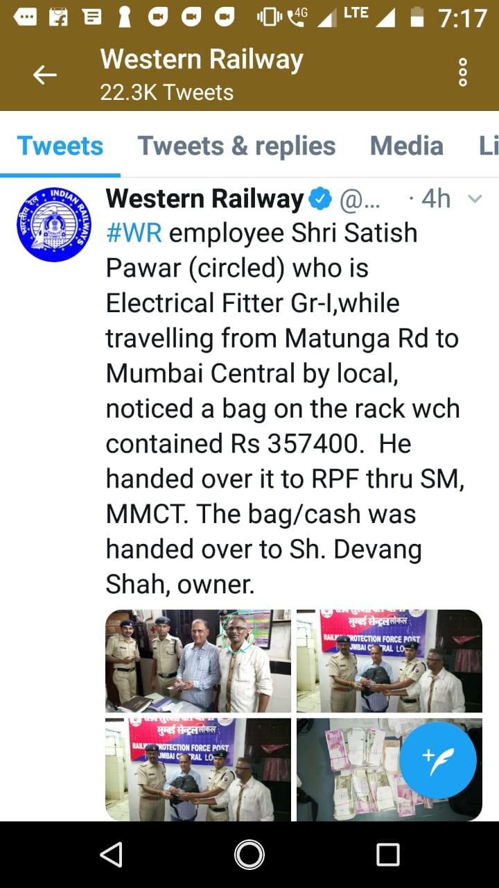 रेलवे कर्मचारी ने ट्रेन में यात्री का छूटे लाखो रूपये से भरे बैग को लौटाया