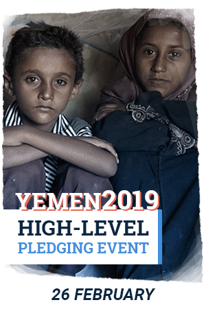 High-Level Pledging Event for the Humanitarian Crisis in Yemen, 26 Feb 2019