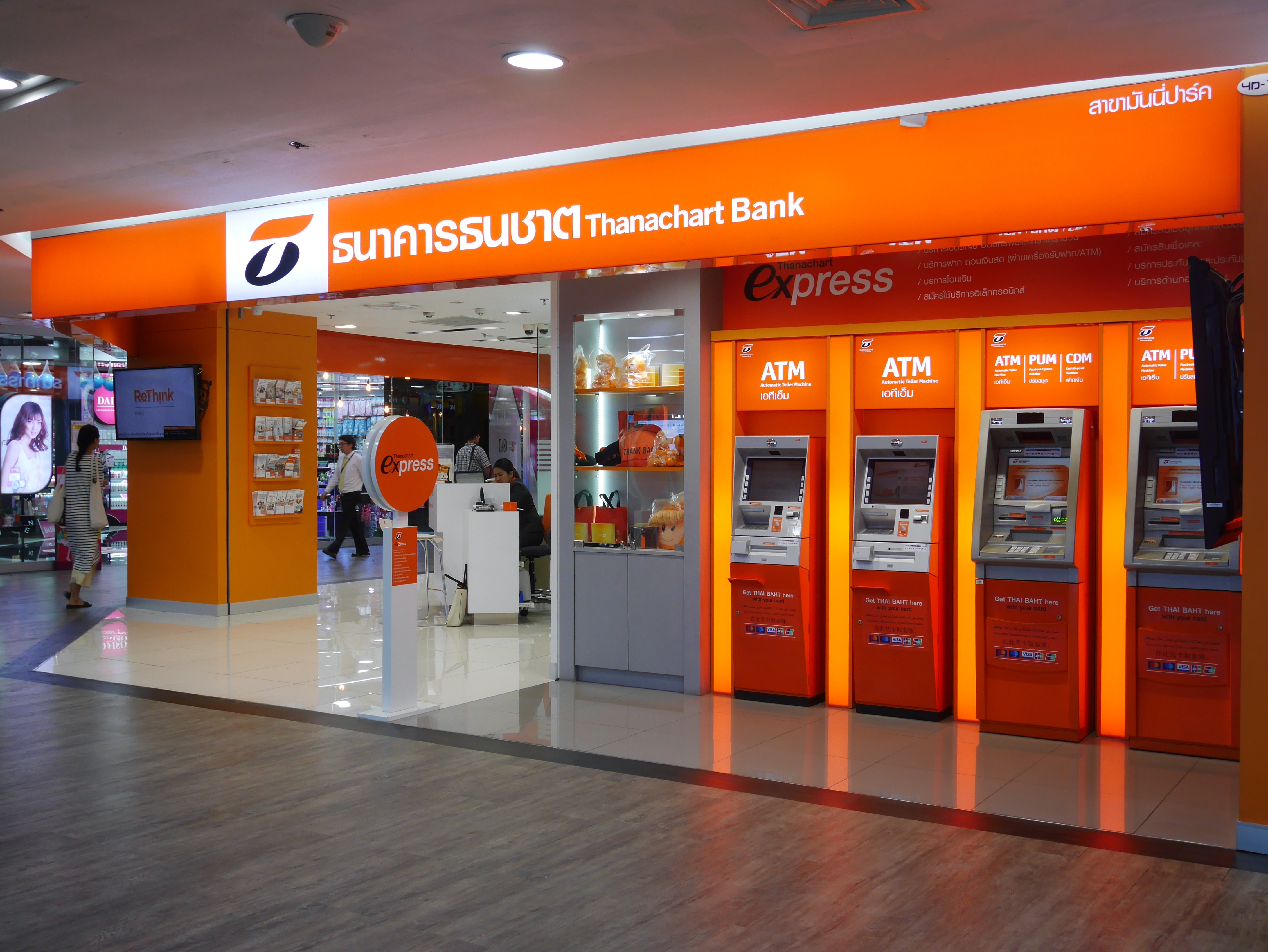 Thanachart Bank