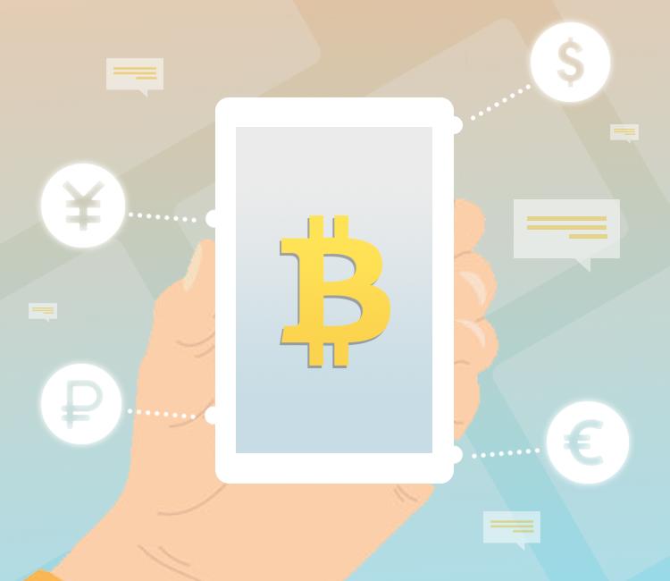 how do i buy bitcoins