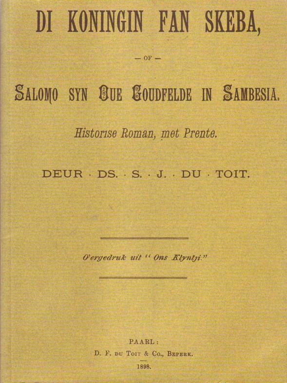 Book cover for Di Koningen fan Skeba by S.J. du Toit published by Africana Publishers